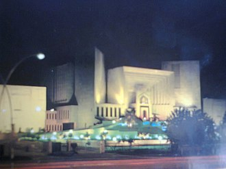 Supreme Court of Pakistan Building - Image: The Supreme Court of Pakistan Islamabad night view