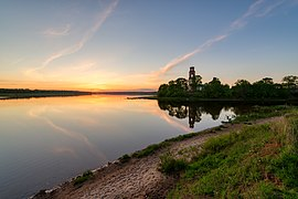 The mouth of It River Yaroslavl region Russian Federation.jpg