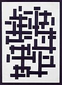 Theo van Doesburg Composition XII in black and white.jpg