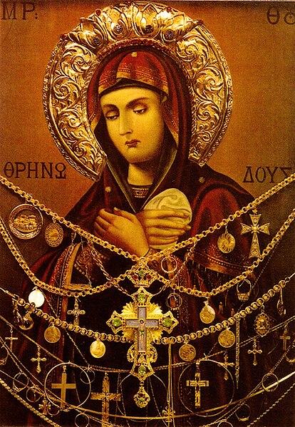 Ficheiro:Theotokos by Deacon Ioasaf Athonites.jpg