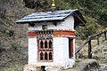 Thimphu to Wangdue Phodrang highway, Bhutan - panoramio (1).jpg