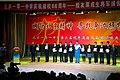 Third moral award ceremony of Beijing 101 Middle School (20120320174703).jpg