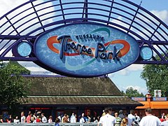 Thorpe Park entrance - geograph.org.uk - 883543.jpg