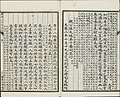 Three Hundred Tang Poems (48).jpg