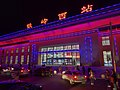 Tielingxi Railway Station 2019 28.jpg