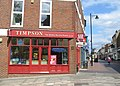 Timpson - corner of Wote and London Street - geograph.org.uk - 816417.jpg
