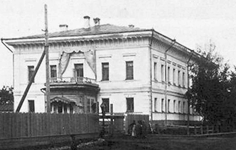 The Governor's Mansion in which the Romanov family was imprisoned