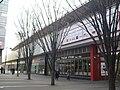 "Tokaido-Shinkansen Shin-Yokohama Station nder girder ""CUBIC PLAZA"".jpg"