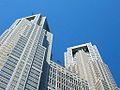 Tokyo Metropolitan Government - panoramio - Federico Mata.jpg