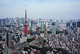 Tokyo Tower as seen from Mori Tower.jpg