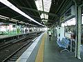 Tokyu-railway-toyoko-line-Jiyugaoka-station-platform.jpg