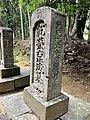 Tomb of Inui Masanari.jpg