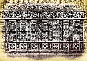 Rani Sipri's Mosque - Details of carving on base of the tomb of queen