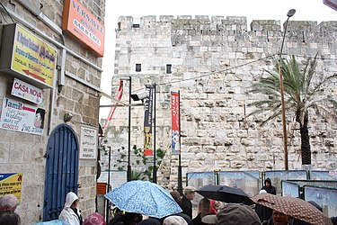 Tower of David wall from Greek Catholic Patriarchate Street, Jerusalem 2.jpg