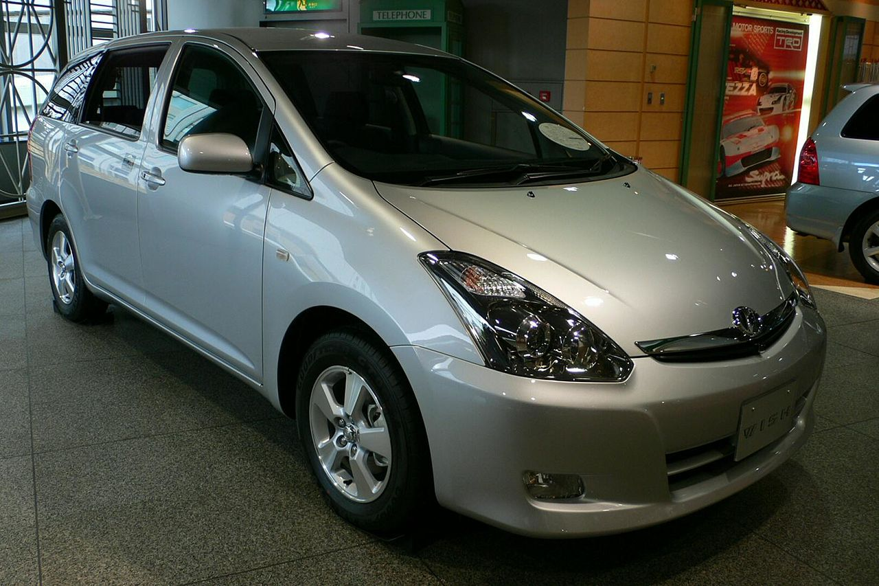 File toyota wish 02 jpg