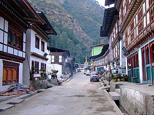 Trashigang - Main street, Tashigang, Bhutan