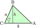 Triangle.TrigArea.png