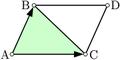 Triangle.VectorArea.png