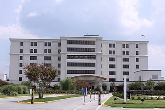 Trident Regional Medical Center, City of North Charleston.jpg