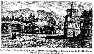 Troyan Monastery - Image: Trojan manastir 1876