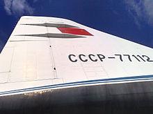Tupolev Tu-144 Empennage
