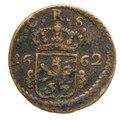 Tvåöring, 1662 - Skoklosters slott - 109259.tif