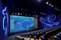 UA iSQUARE Imax Theatre Interior.png