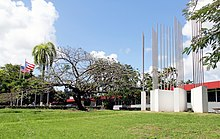 The main entrance of the University of Puerto Rico, Humacao Campus.