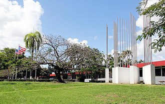University of Puerto Rico at Humacao - The main entrance of the University of Puerto Rico, Humacao Campus.