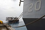 USS Green Bay operations 150606-N-NZ935-094.jpg