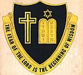 US Army Chaplain School emblem old 3.jpg