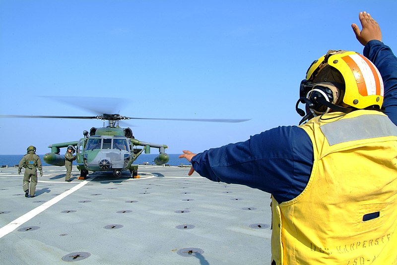 File:US Navy 050809-N-4772B-027 A Blackhawk helicopter from the Royal Brunei Air Force sits on the deck aboard the amphibious dock landing ship USS Harpers Ferry (LSD 49).jpg