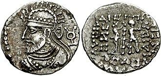 Ubouzanes - Coin of the Indian-Parthian king Ubouzanes