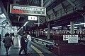 Ueno Station Track 13 1992-10.jpg