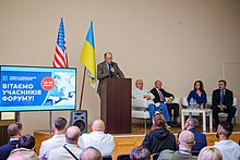 Ukraine-United States Surgery Forum in Kiev opening.jpg
