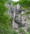 Uludag Falls.png