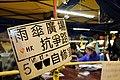 Umbrella Revolution (15842609449).jpg