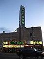 Uptown Theatre at Dusk Minneapolis, MN (3611799119).jpg