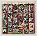 Utagawa Kunisada II - Board Game of the Flourishing Pleasure Quarters in the Various Proivinces.jpg