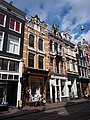 Utrechtse straat 38 foto 2.JPG