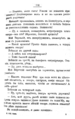 V.M. Doroshevich-Collection of Works. Volume VIII. Stage-113.png