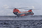 VMR-1 conducts mock mass search, rescue 130709-M-KA277-079.jpg