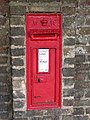 VR post box near Over Church - geograph.org.uk - 903480.jpg