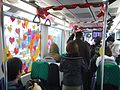 Valentine tram (2233918825).jpg