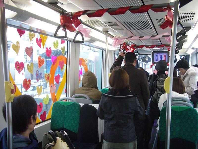 14 febbraio in Giappone