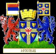 Veliki grb Leskovca