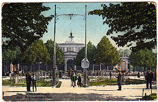 Vērmane Garden Latvian cultural monument No. 5583