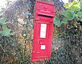 Victorian postbox, Amroth School. - geograph.org.uk - 1241105.jpg