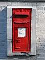Victorian postbox near St Johns station - geograph.org.uk - 1033667.jpg