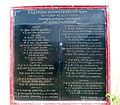 Vijayastambha Information (Victory Pillar) at Potnuru.JPG